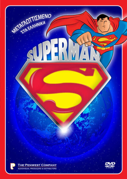 DVD COVER OF SUPERMAN MOVIE FOR KIDS